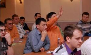 процесс занятия в институте ИСБД