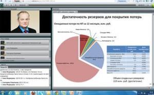 """интерфейс приложения """"online-семинары"""""""