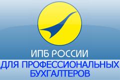 Изменения законодательства РФ